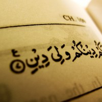 tolerance_in_islam